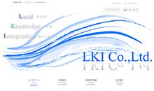 株式会社LKI様ウェブサイト