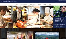 アクアイグニス仙台 採用特設サイト様ウェブサイト様のウェブサイト