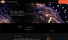 Live Restaurant Rassemblez様ウェブサイト様のウェブサイト