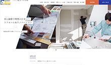 カクタ硝子建材様ウェブサイト様のウェブサイト