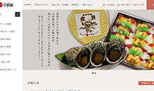 平野屋様ネットショップのウェブサイト様のウェブサイト