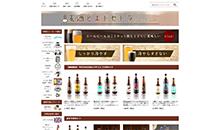 シプリウムジャパン様麦酒とエトセトラヤフーショッピング店様のウェブサイト