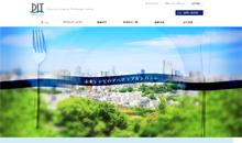 株式会社PITS様ウェブサイト