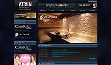 アテイングループ福島様ウェブサイト