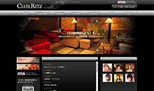 CLUBRITZ福島(クラブリッツ)様ウェブサイト