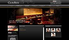 CLUBRITZ郡山(クラブリッツ)様ウェブサイト