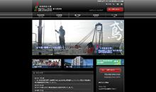 株式会社石橋組様ウェブサイト