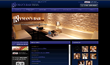 リーマンズバー福島様ウェブサイト