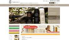 グラマー仙台様ウェブサイト