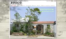 BOSCO(ボスコ)様ウェブサイト