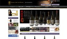 金紋秋田酒造様ウェブサイト