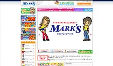 クラスTシャツMARK'S(マークス)様ウェブサイト
