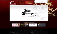 舞輝憧樂 byムラタック様ウェブサイト