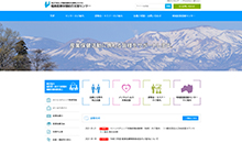 福島産業保健総合支援センター様ウェブサイト