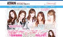 仙台アテイングループ求人サイト様ウェブサイト